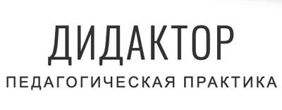 didaktor.ru